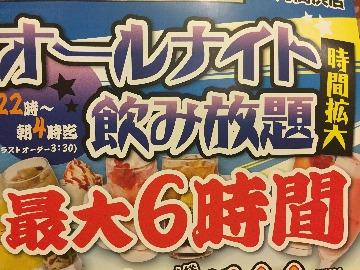 昭和食堂 三河高浜店