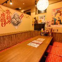 昭和30年代の懐かしさ漂う店内!大小個室完備。