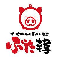 ガッツリ食べれる学生限定コースもご用意しています。