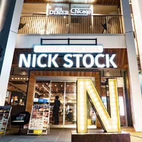 肉が旨い NICKSTOCK(ニックストック) 豊田市駅前店 image