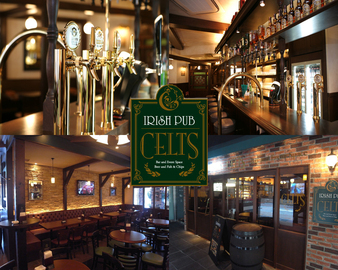 IRISH PUB CELTS 松本駅前店
