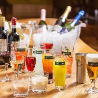 フリードリンクは10種類以上のワイン含む50種類以上が飲み放題!