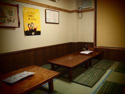 ◆店内奥座敷 宴会は25名様までOK!