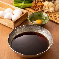 純米吟醸すき焼き出汁