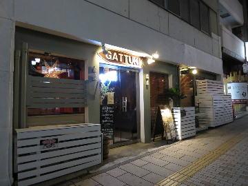 がっつき GATTUKI 上田駅前店