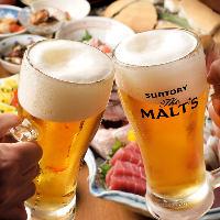 ビールで乾杯!コース3800円よりご用意しております。