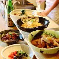 季節の食材を様々な調理法でご提供するおばんざいは日替わりで!