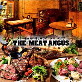 THE MEAT ANGUS 刈谷駅前店