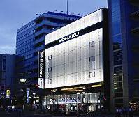 ミッドランドスクエアから南東に徒歩1分♪ このビルの5Fです