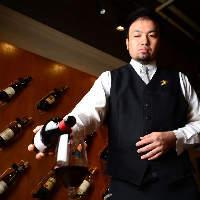 50種以上のソムリエ厳選ワイン!お気軽にご相談ください♪