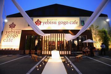 yebisu gogo cafe 徳重ガーデン
