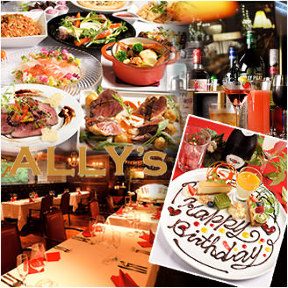 ALLY's Italian Bar&Party (アリーズ) 栄店