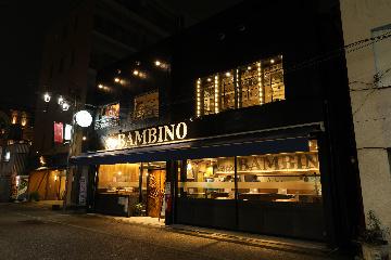 otto BAMBINO オット バンビーノ