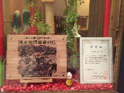 ◆テイクアウト用ホームパーティーオードブル(予約制)