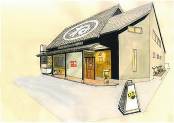犬山城下 昭和屋 ねこてい