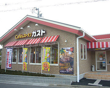 ガスト 韮崎店