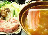 鹿児島県産厳選豚しゃぶしゃぶ鍋を楽しみ