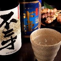 【焼酎】 焼き鶏との相性抜群な美酒を種類豊富に取り揃える