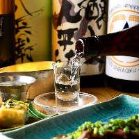 常備10種の日本酒や、期間限定おすすめ地酒など豊富にご用意