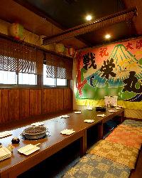 座敷席66名様までご利用可能!豊田市・新豊田で宴会なら魚丸!