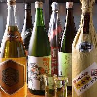 その時々の美味しい銘酒をご用意した当店おすすめの日本酒