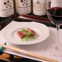 名古屋店限定のワイン懐石。素敵なマリアージュをご堪能ください
