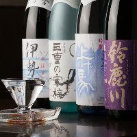 三重県の恵まれた自然から生まれる地酒。希少種酒の緊急入荷も!