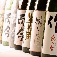 限定酒から隠れた名酒までその時の出会いをお楽しみ下さい。