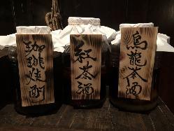 自家製酒解禁! 珈琲焼酎紅茶酒、ウーロン茶酒。ご賞味下さい