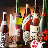 全国から取り寄せた日本酒と種類豊富な焼酎で今夜も一杯!
