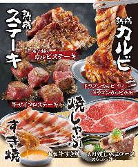 新・グランドメニューが登場!!