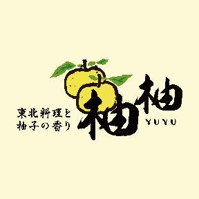 甲府 個室居酒屋 柚柚 〜yuyu〜 甲府駅前店