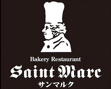 ベーカリーレストランサンマルク 尾張旭店