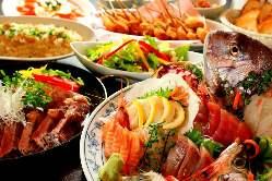 和風・洋風と各種宴会コースをご用意♪庄やの刺身盛合せ付きも!
