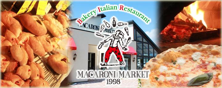 マカロニ市場 三島店