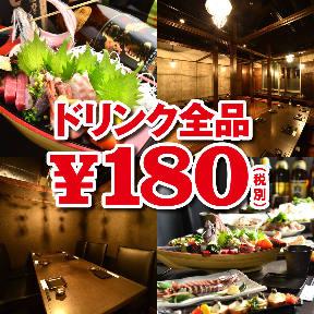 199円酒場 大金星 栄本店