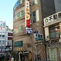 【熱海と言えばみやま】 熱海駅徒歩1分!