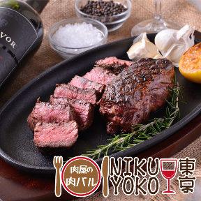 カットステーキ食べ放題 肉バル NIKUYOKO東京 名駅店