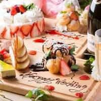 誕生日・記念日はデザートプレートでアニバーサリーデートにも