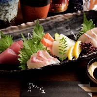 季節毎の鮮魚を市場から仕入れているので、今しかない旨さを堪能