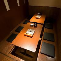 ◆完全個室◆ 人数に合わせて使える掘りごたつ席をご用意