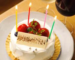 誕生日/記念日 プラス500円でホールケーキもご用意出来ます!