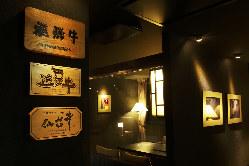 三大和牛である飛騨牛・近江牛・仙台牛の指定登録専門店です。