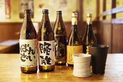 飲み放題コースは、お料理10品、3000円よりございます