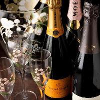ご接待やお祝いにぴったりのシャンパンを豊富にご用意!