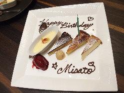 記念日・誕生日等を祝うコース各種ございます!