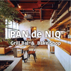 PAN de NIQ 〜パンデニック〜