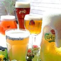 国内外のビールが豊富に揃う!
