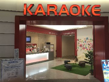 カラオケスタジオ ヴォイスキャッツ 大垣店