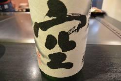お酒類も充実☆ブランド日本酒・焼酎もご用意しております!